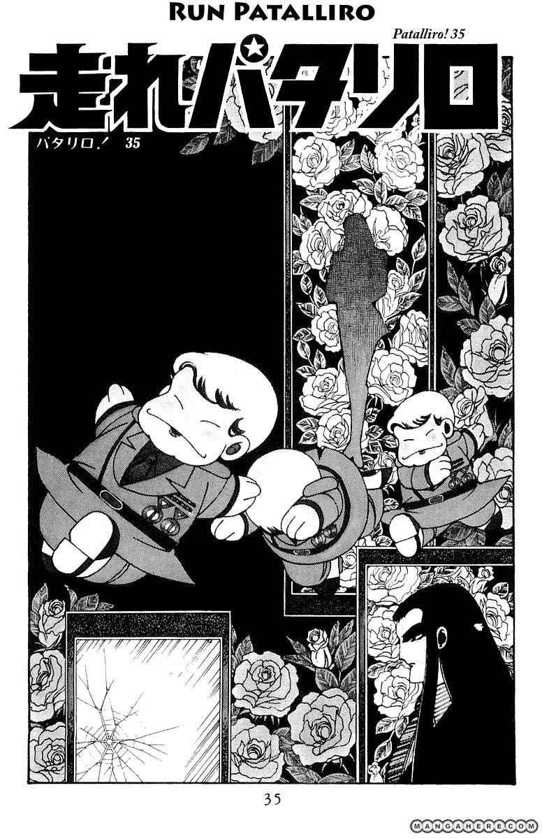 Patalliro! 35 Page 1