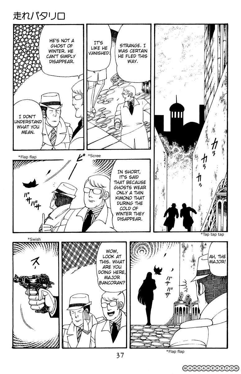 Patalliro! 35 Page 3