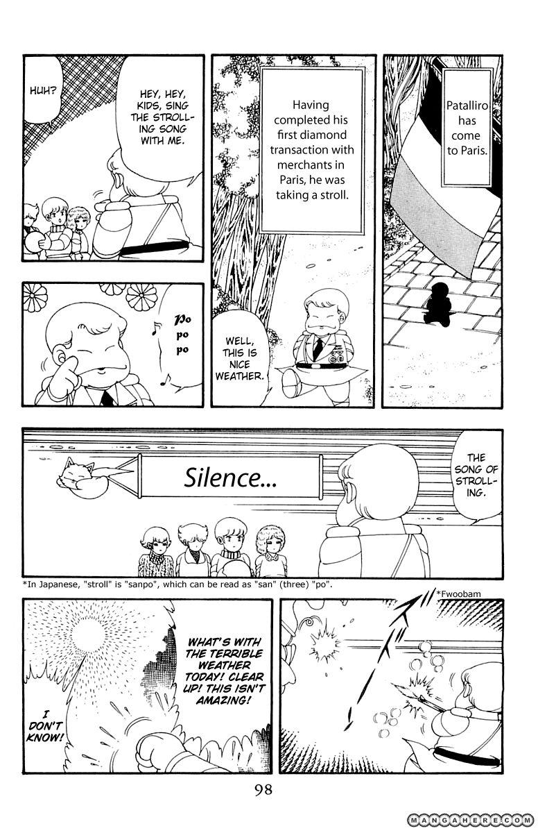 Patalliro! 37 Page 2