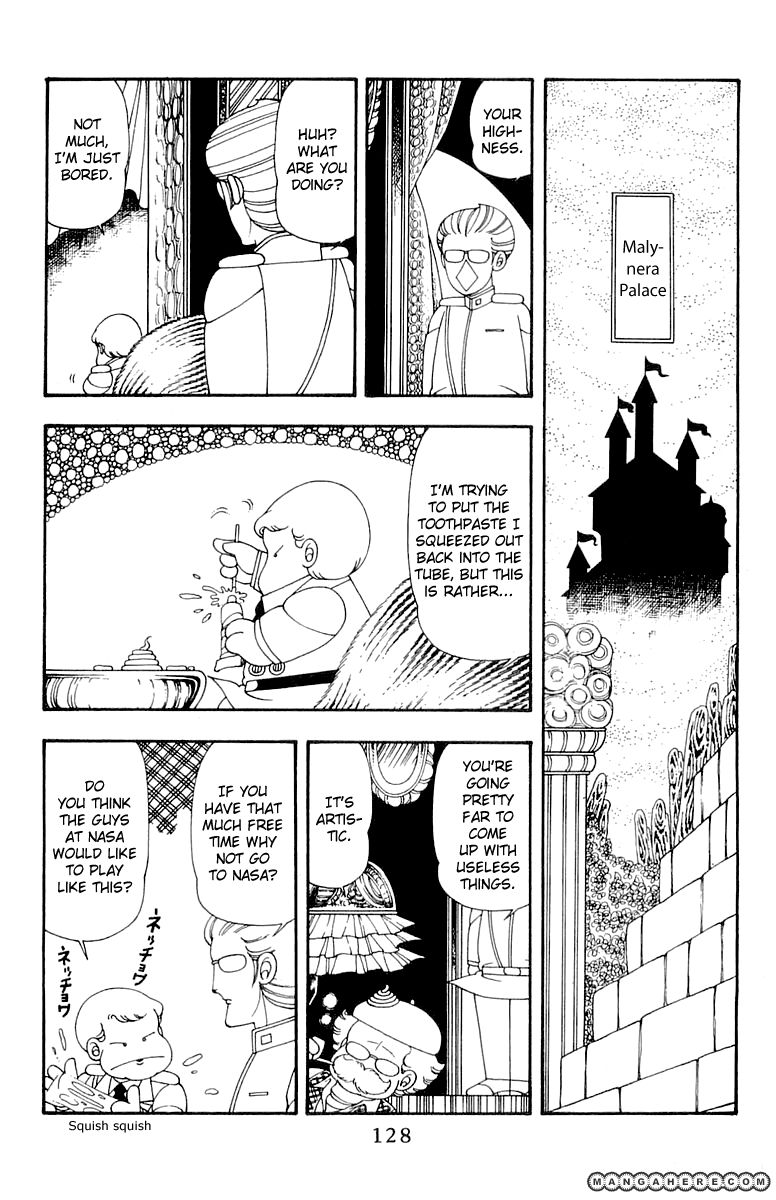 Patalliro! 38 Page 2