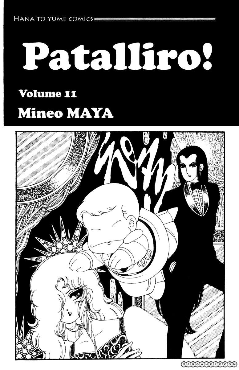 Patalliro! 39 Page 3