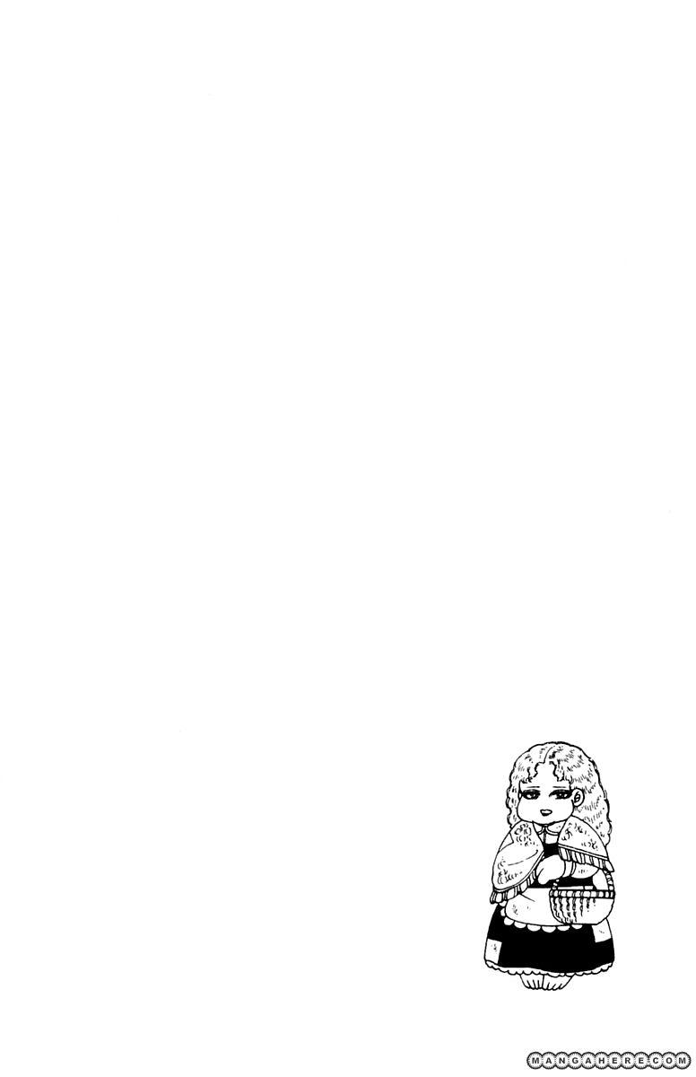 Patalliro! 40 Page 2