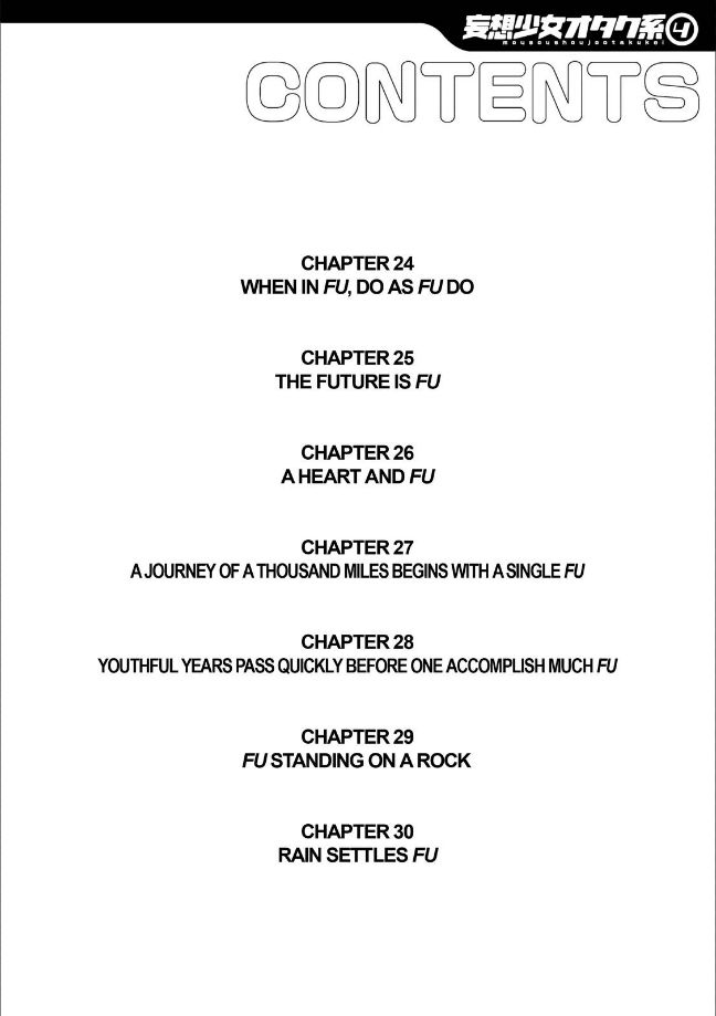 Mousou Shoujo Otakukei 24 Page 3