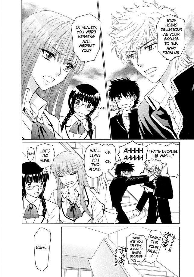 Mousou Shoujo Otakukei 36 Page 2