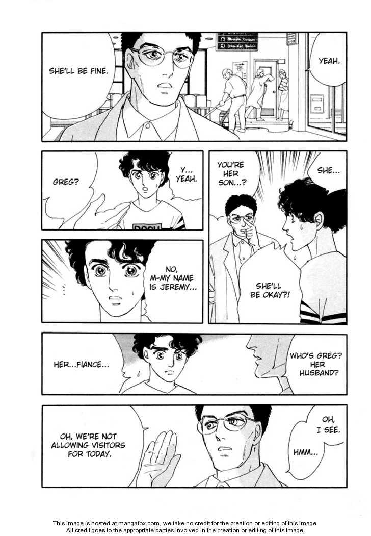 Zankoku na Kami ga Shihai Suru 2 Page 3