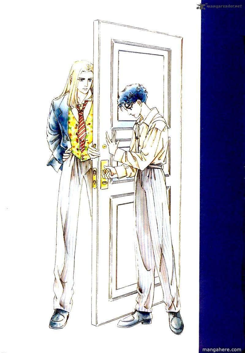 Zankoku na Kami ga Shihai Suru 7 Page 1