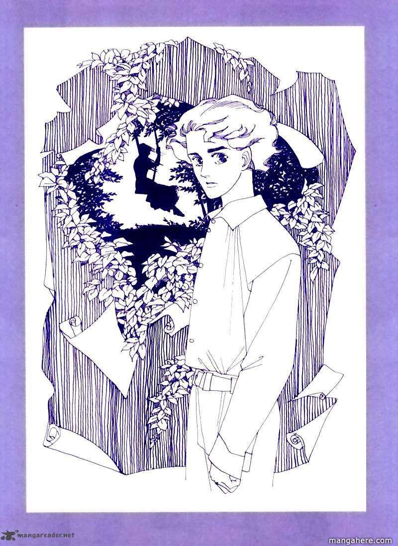 Zankoku na Kami ga Shihai Suru 8 Page 1