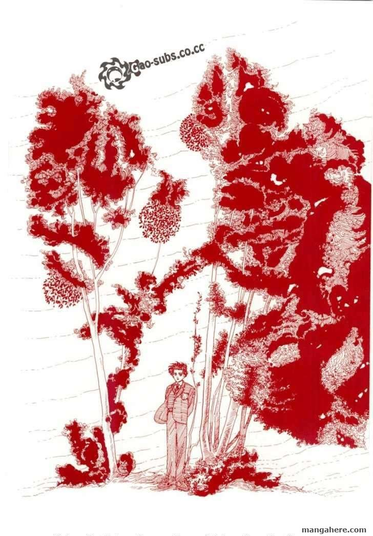 Zankoku na Kami ga Shihai Suru 9 Page 3