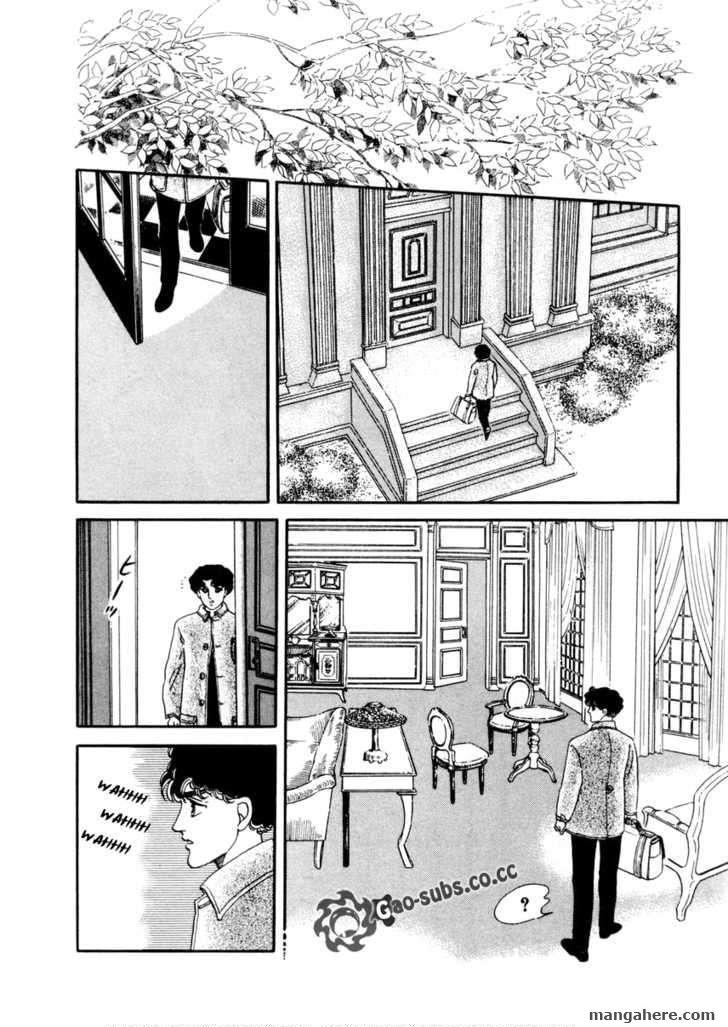 Zankoku na Kami ga Shihai Suru 11 Page 2