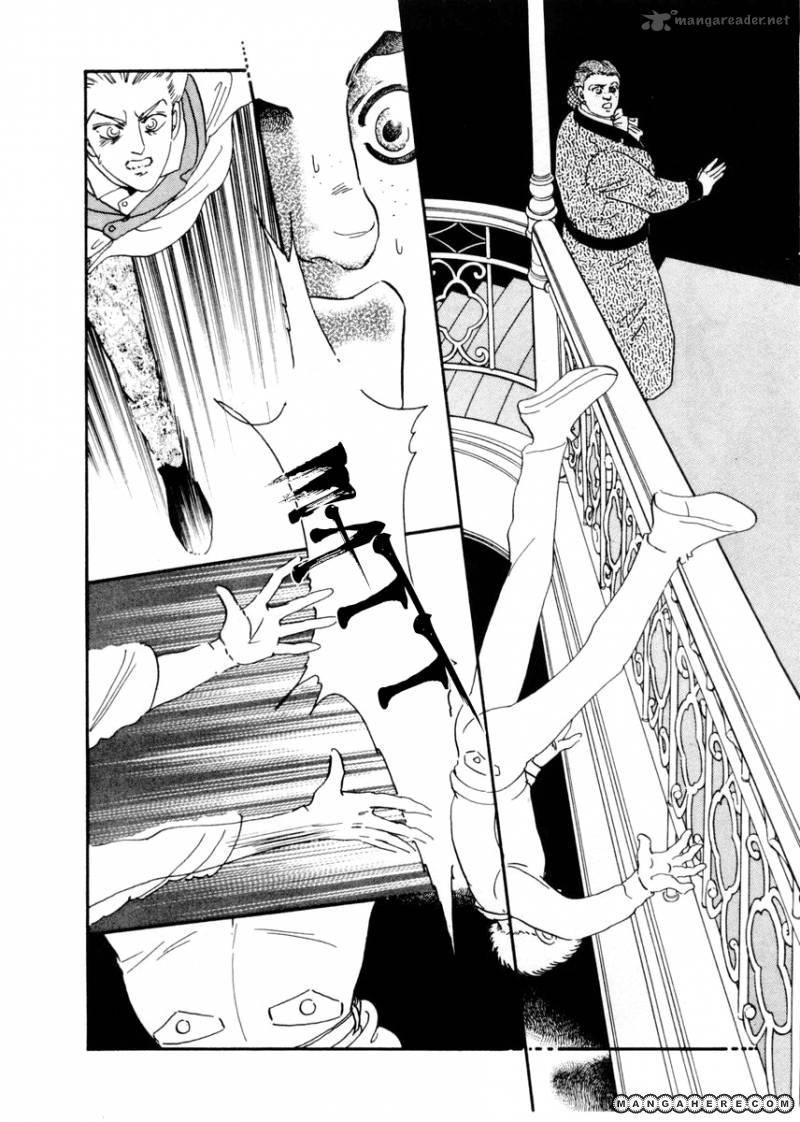 Zankoku na Kami ga Shihai Suru 12 Page 1