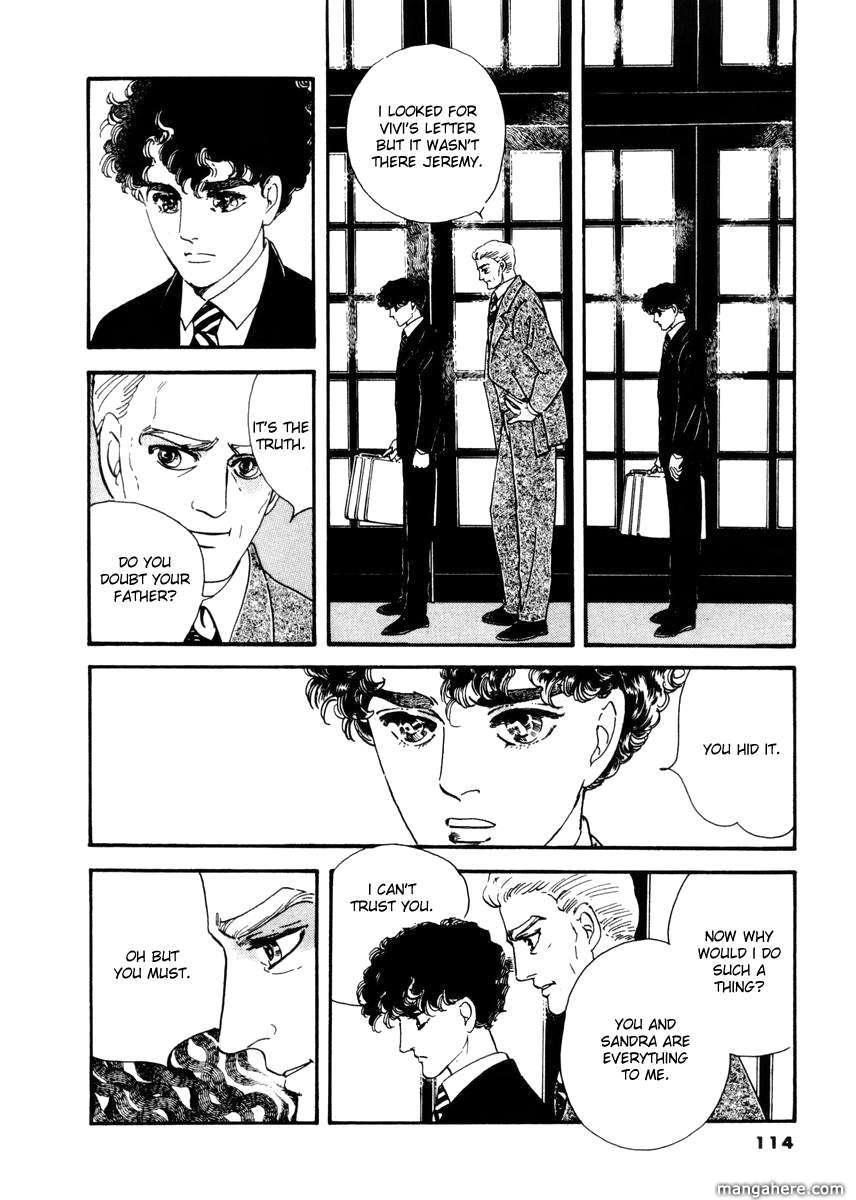 Zankoku na Kami ga Shihai Suru 13 Page 3