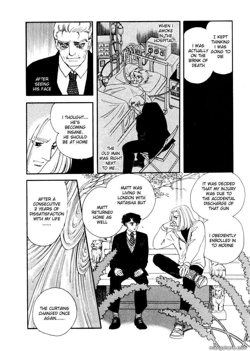 Zankoku na Kami ga Shihai Suru 14 Page 1