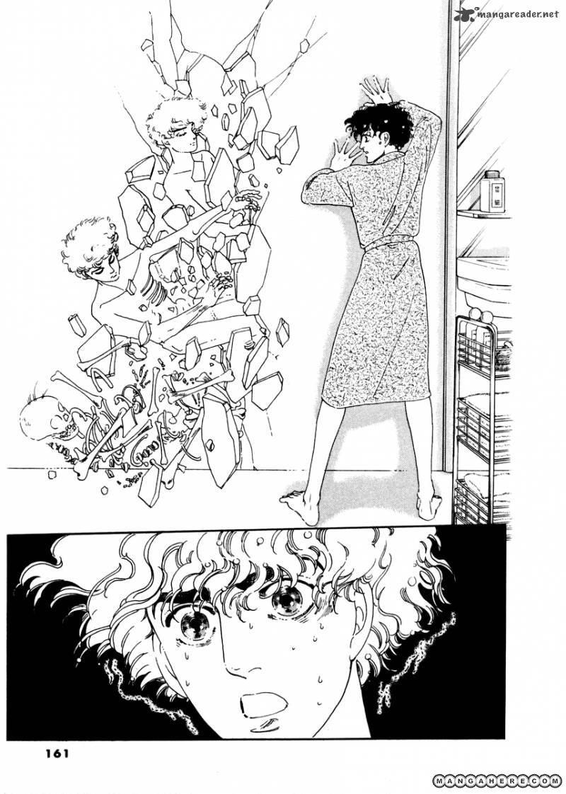 Zankoku na Kami ga Shihai Suru 15 Page 1