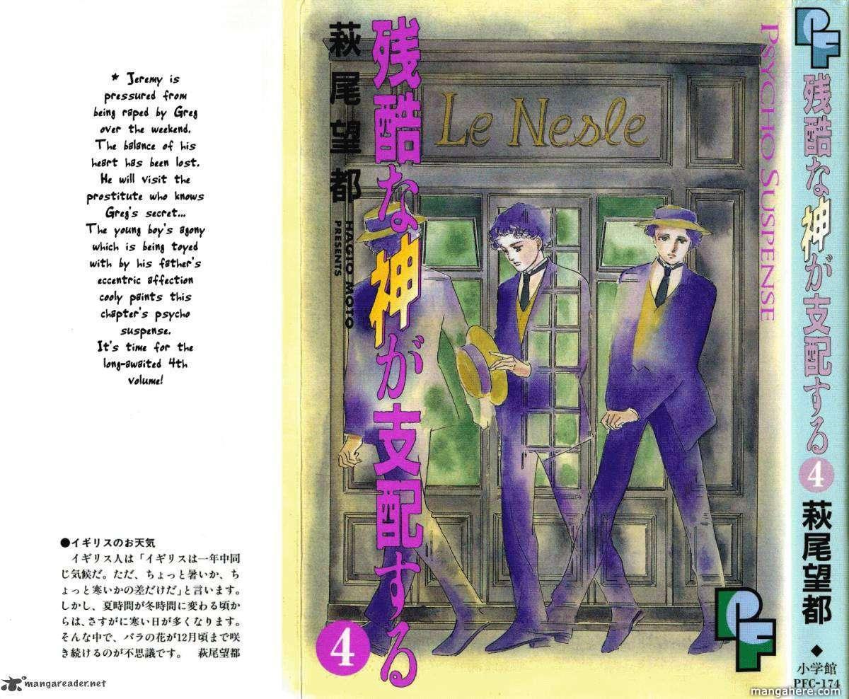 Zankoku na Kami ga Shihai Suru 16 Page 1