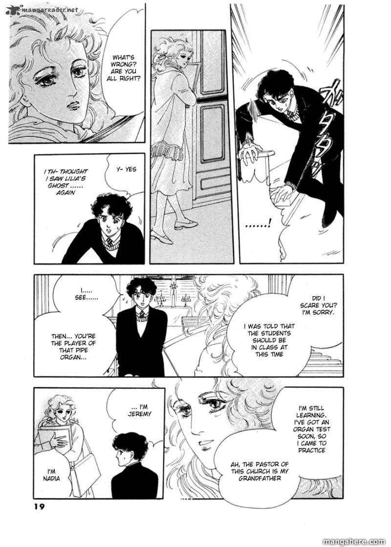Zankoku na Kami ga Shihai Suru 17 Page 1