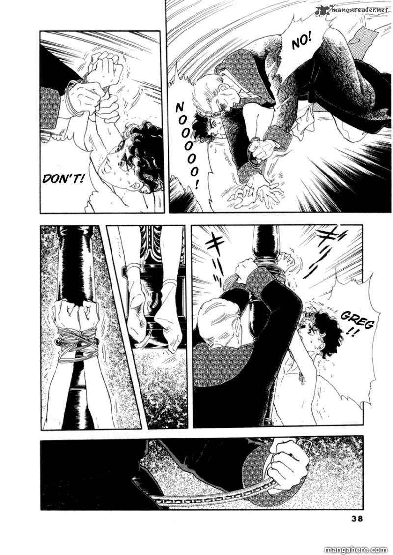Zankoku na Kami ga Shihai Suru 18 Page 3
