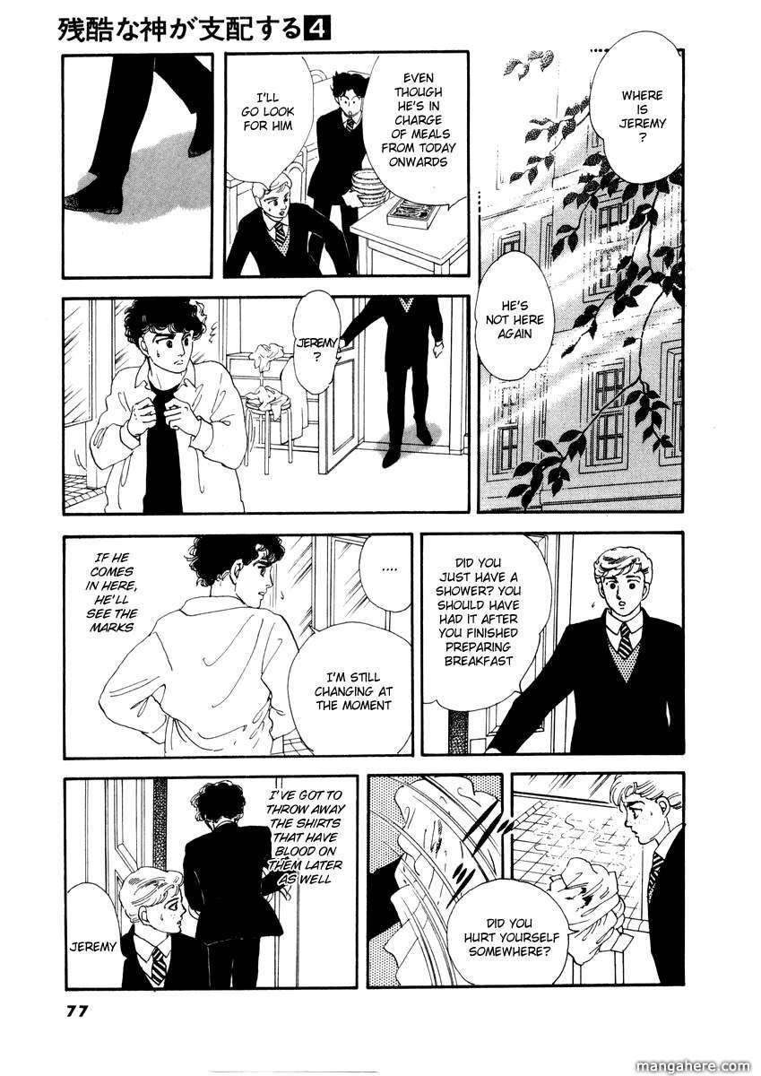 Zankoku na Kami ga Shihai Suru 20 Page 1