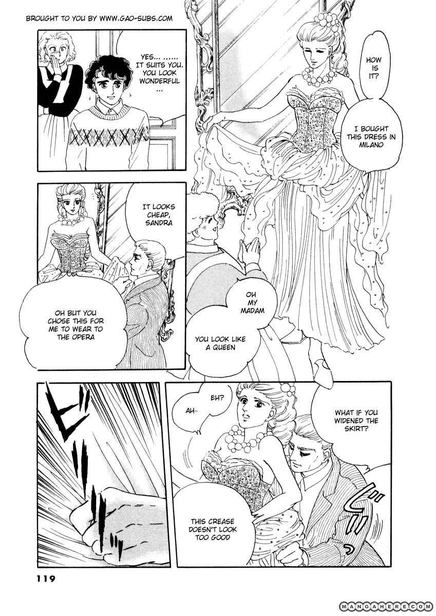 Zankoku na Kami ga Shihai Suru 22 Page 1