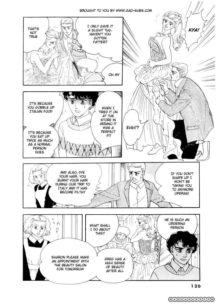 Zankoku na Kami ga Shihai Suru 22 Page 2