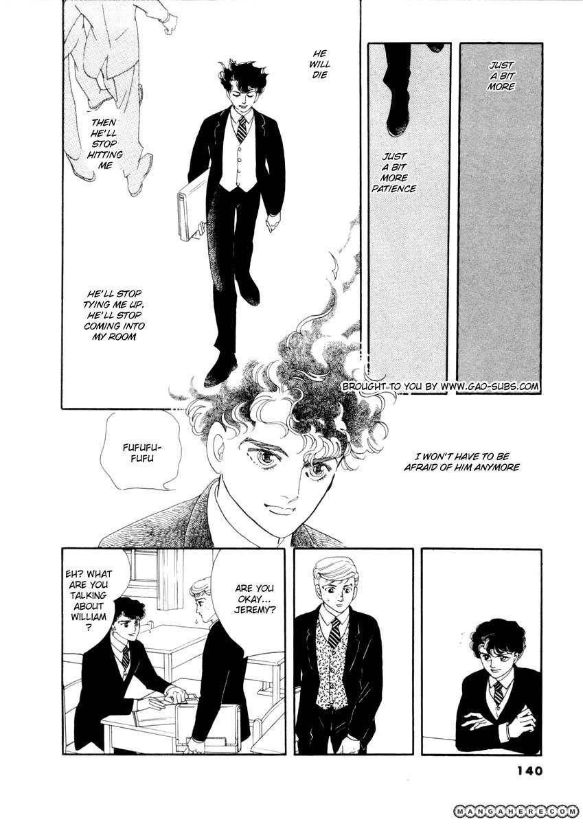 Zankoku na Kami ga Shihai Suru 23 Page 1
