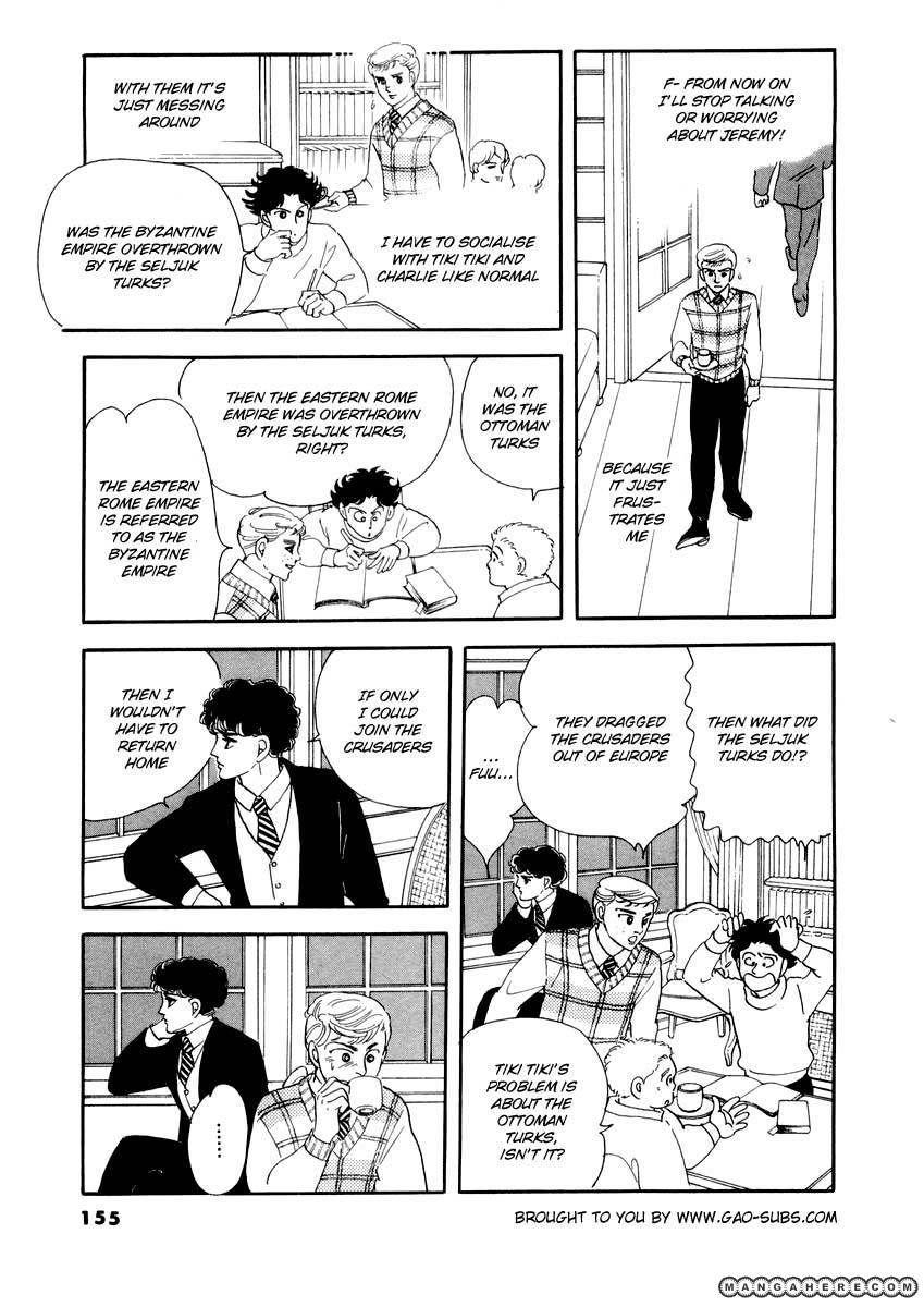 Zankoku na Kami ga Shihai Suru 24 Page 3