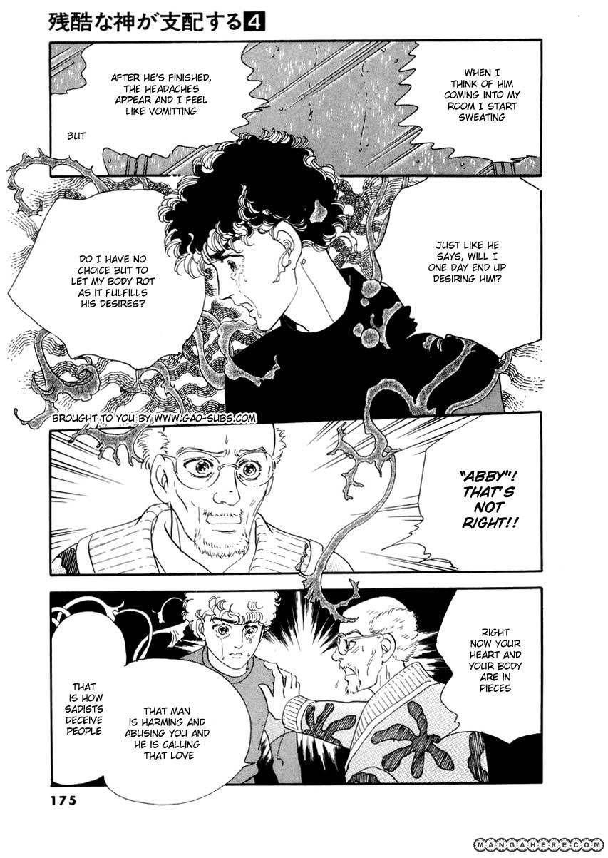 Zankoku na Kami ga Shihai Suru 25 Page 3