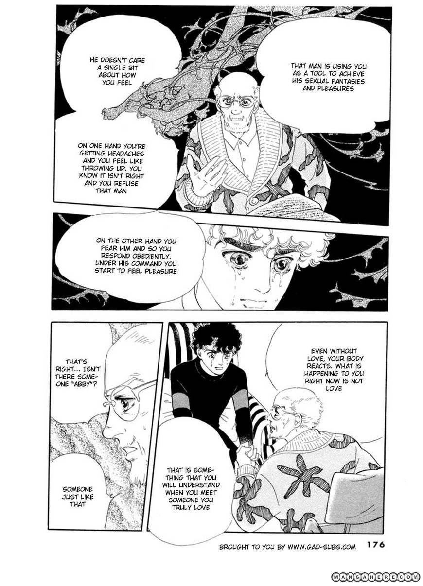 Zankoku na Kami ga Shihai Suru 25 Page 4
