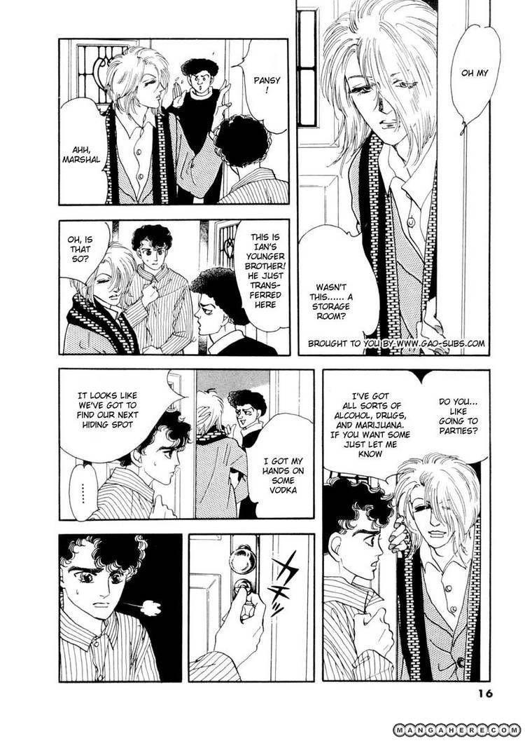 Zankoku na Kami ga Shihai Suru 27 Page 1