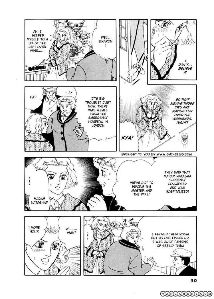 Zankoku na Kami ga Shihai Suru 29 Page 1