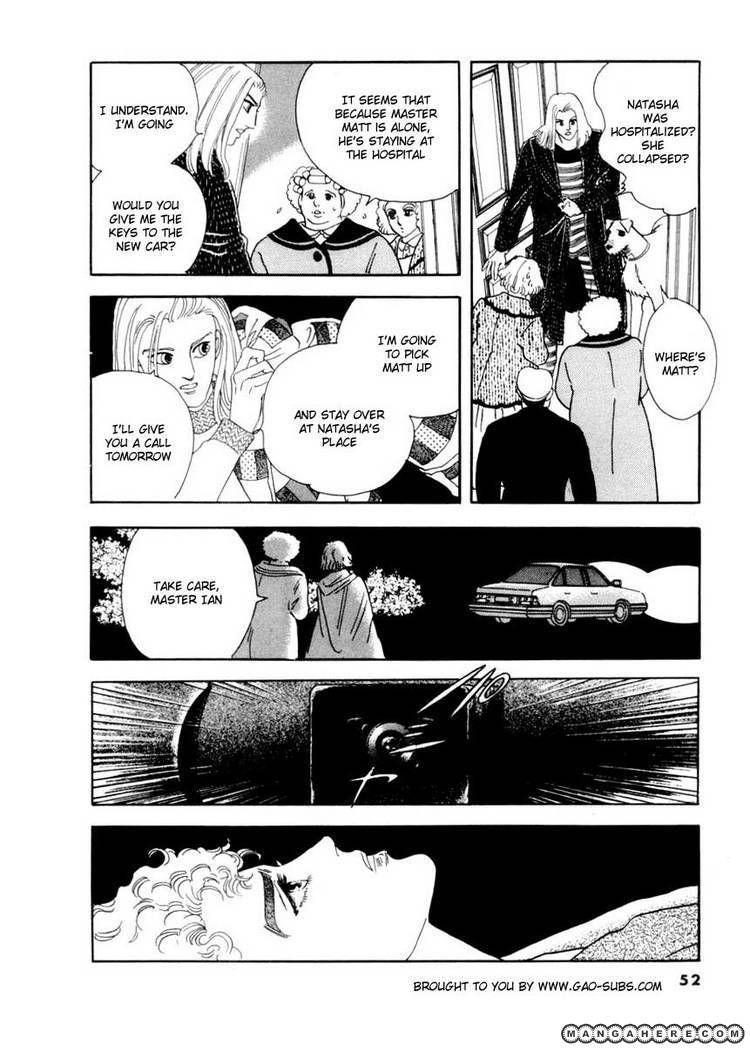 Zankoku na Kami ga Shihai Suru 29 Page 3