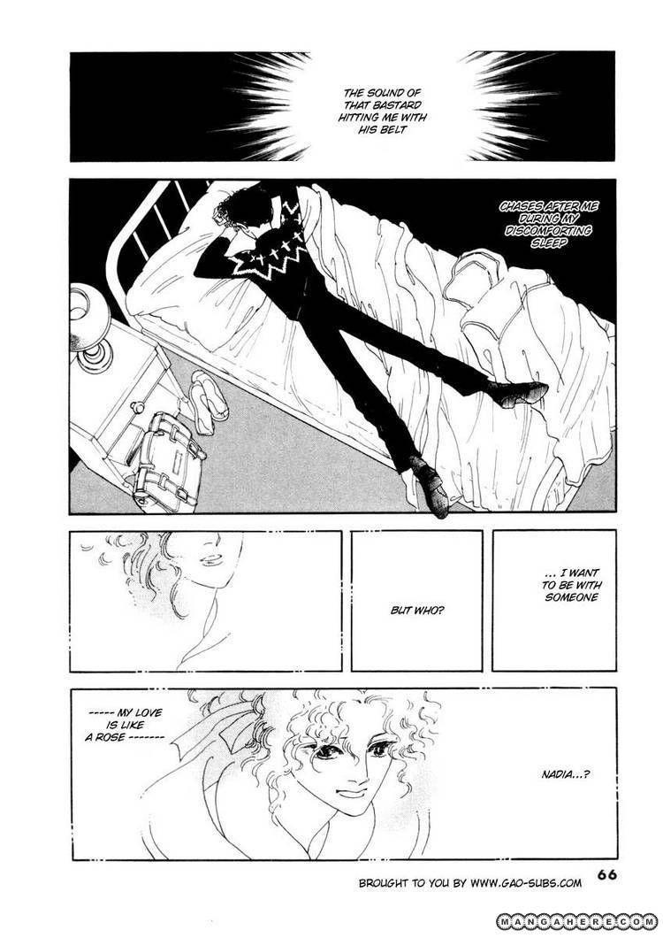 Zankoku na Kami ga Shihai Suru 30 Page 1