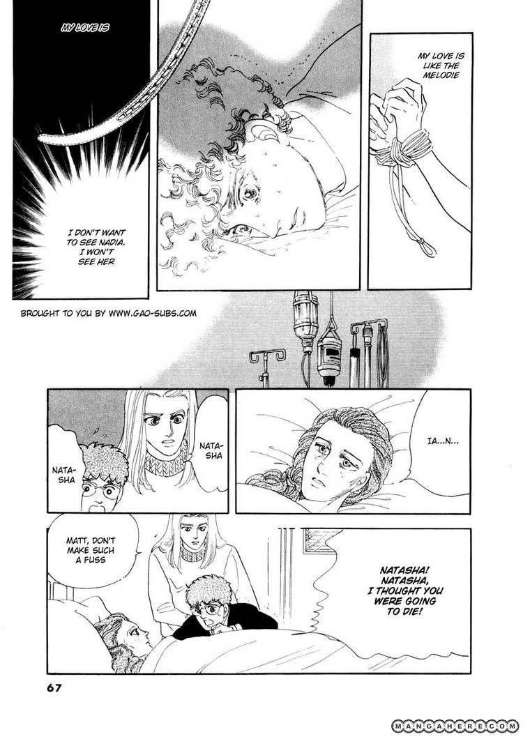 Zankoku na Kami ga Shihai Suru 30 Page 2