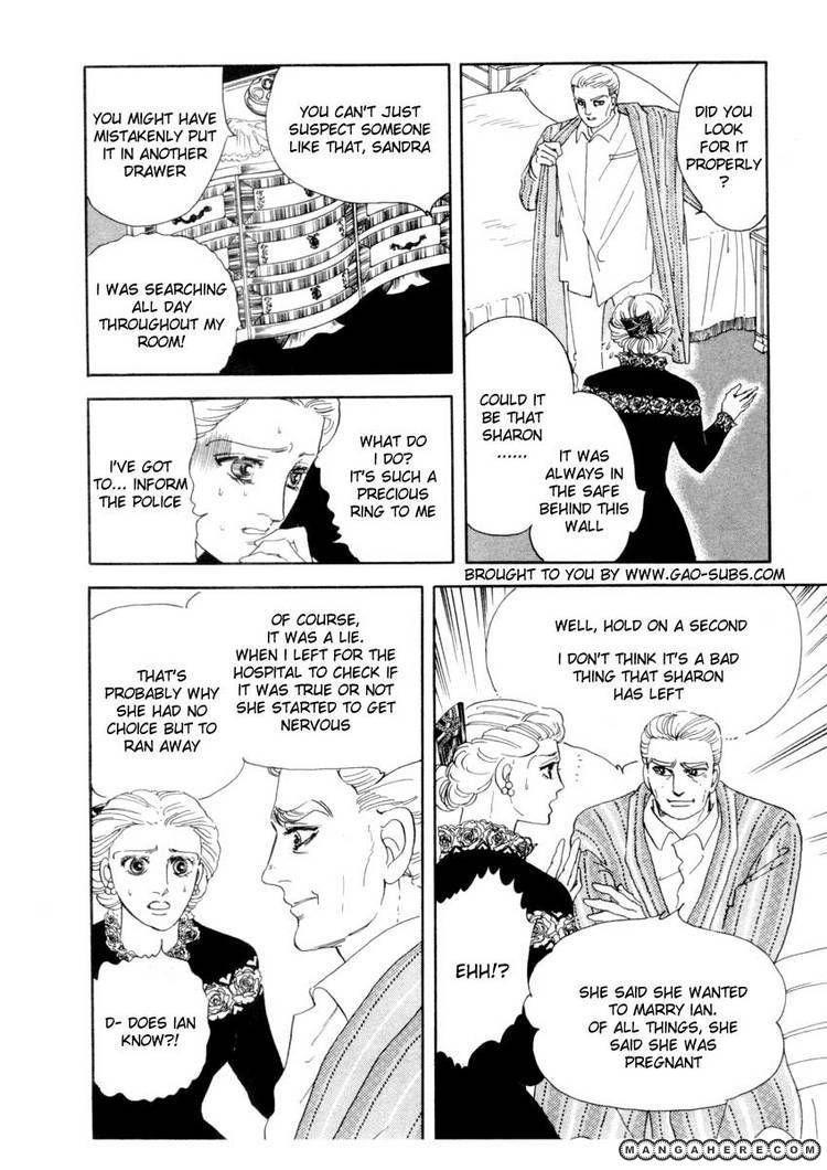 Zankoku na Kami ga Shihai Suru 31 Page 2