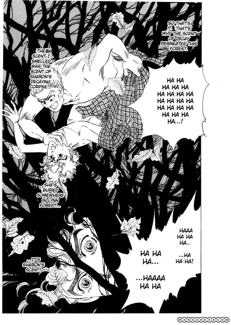Zankoku na Kami ga Shihai Suru 32 Page 2