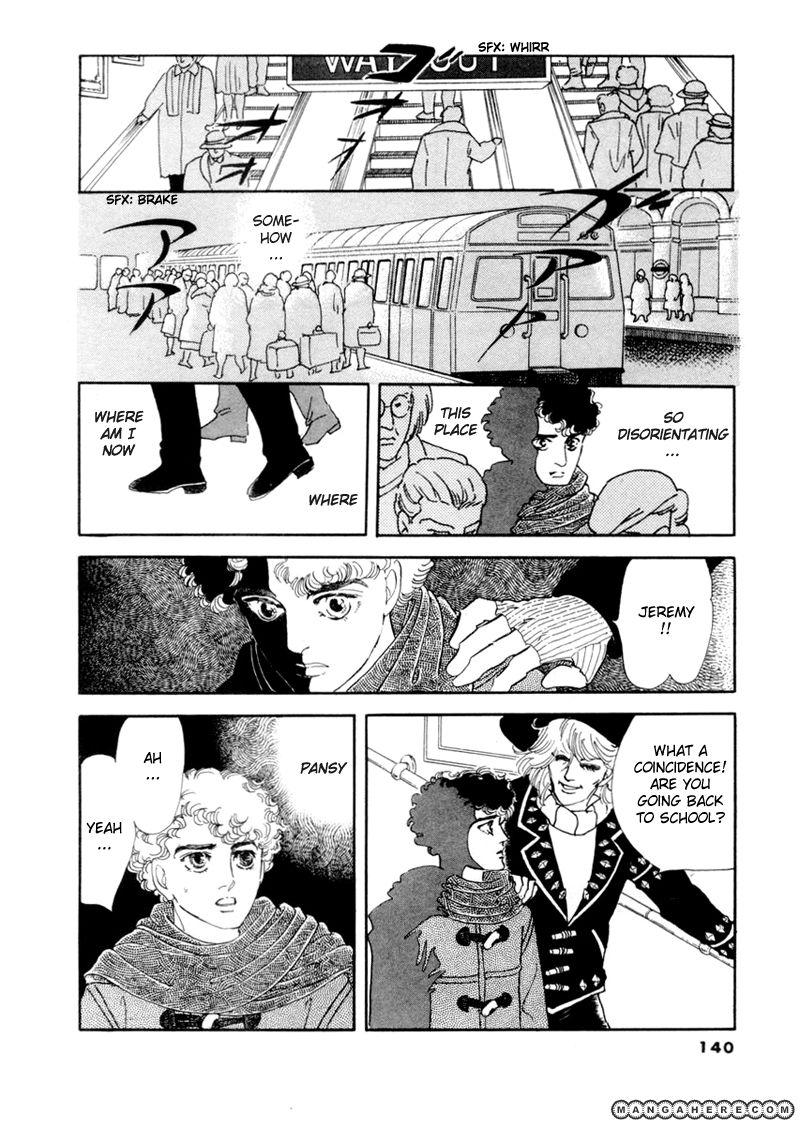 Zankoku na Kami ga Shihai Suru 33 Page 2