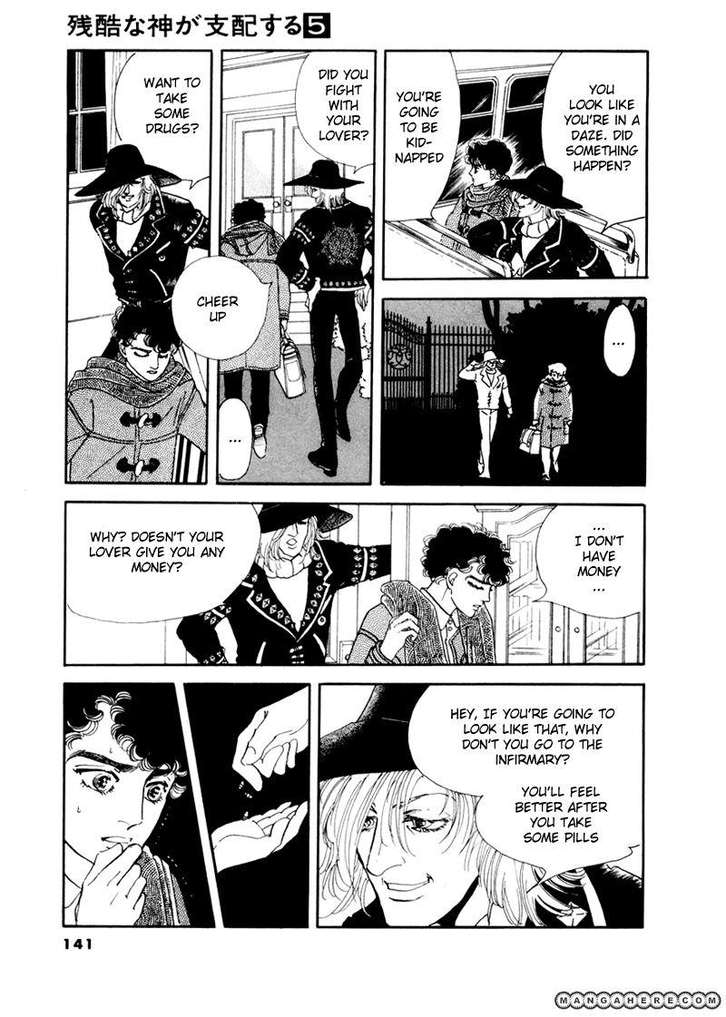 Zankoku na Kami ga Shihai Suru 33 Page 3
