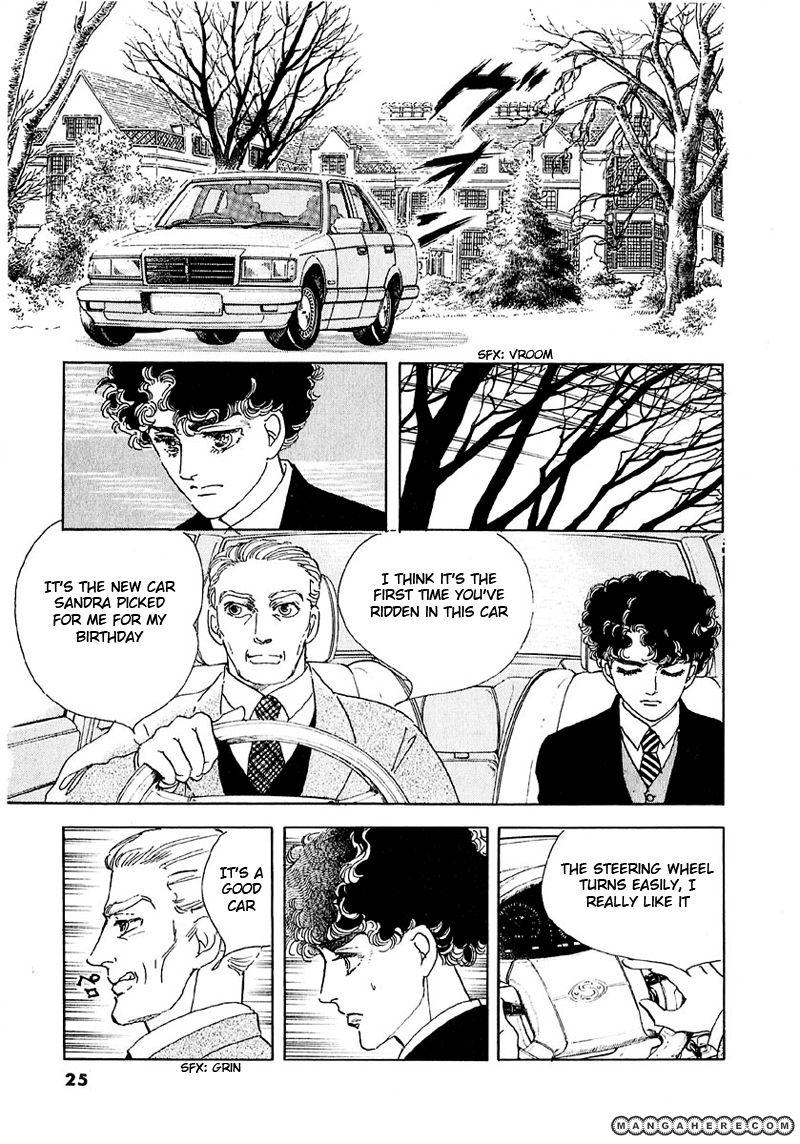 Zankoku na Kami ga Shihai Suru 36 Page 3