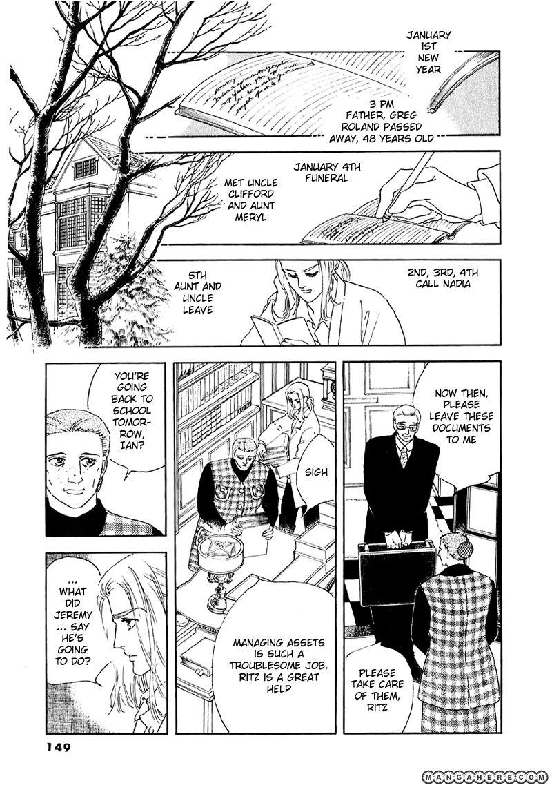 Zankoku na Kami ga Shihai Suru 39 Page 1