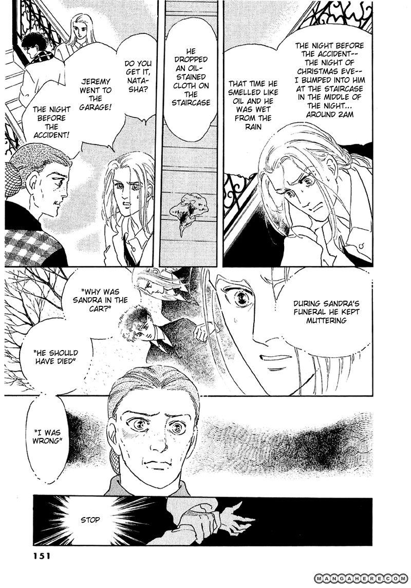 Zankoku na Kami ga Shihai Suru 39 Page 3