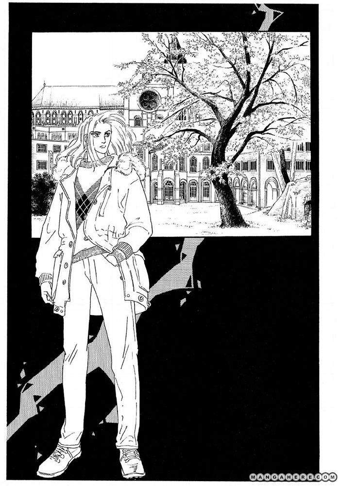 Zankoku na Kami ga Shihai Suru 43 Page 2