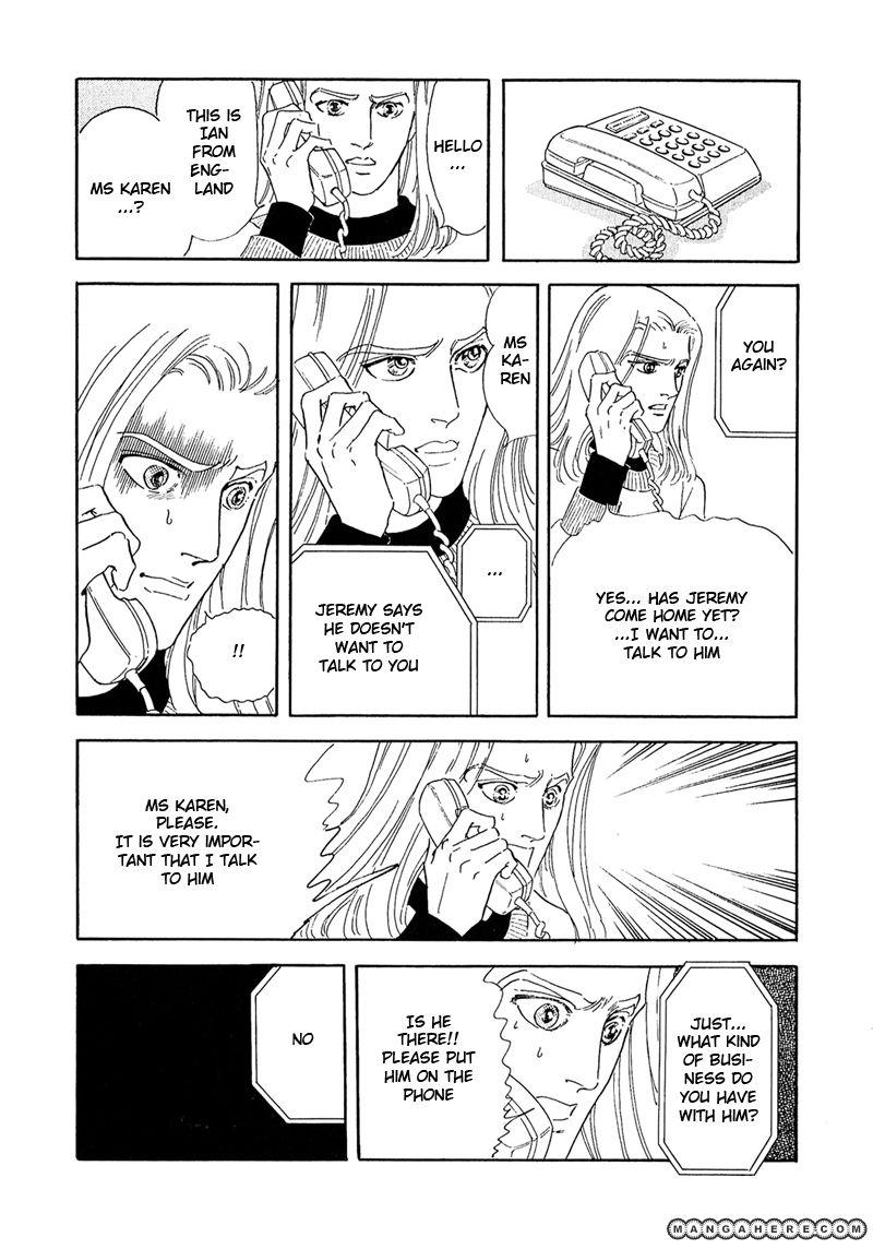 Zankoku na Kami ga Shihai Suru 51.1 Page 3