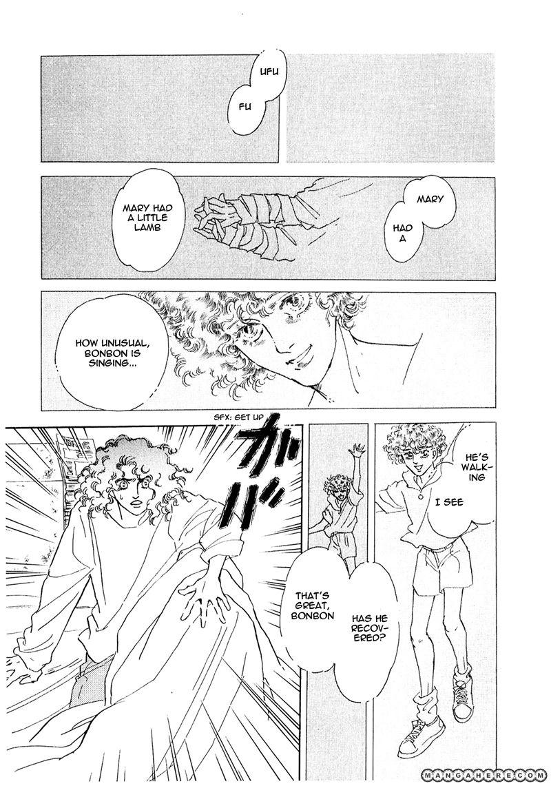 Zankoku na Kami ga Shihai Suru 52.1 Page 3