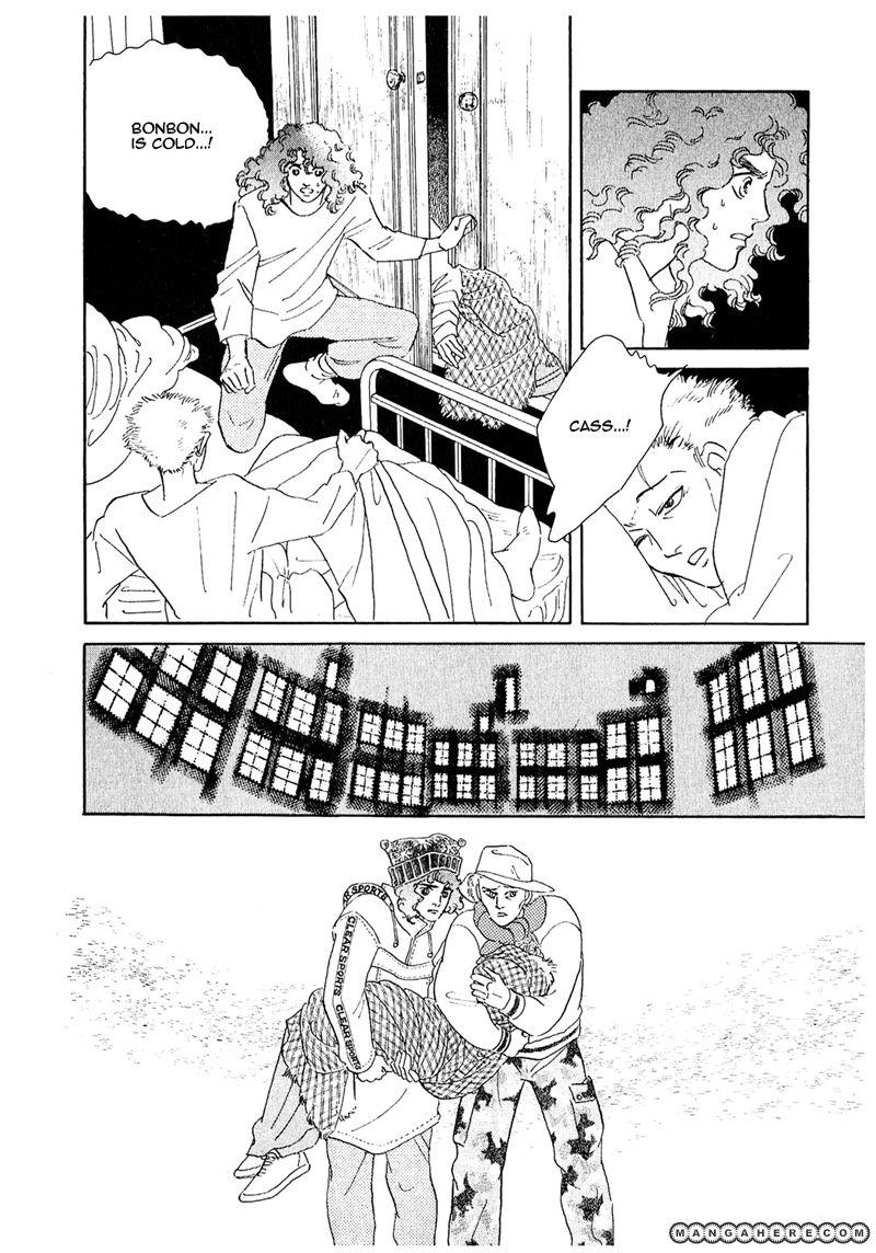 Zankoku na Kami ga Shihai Suru 52.1 Page 4