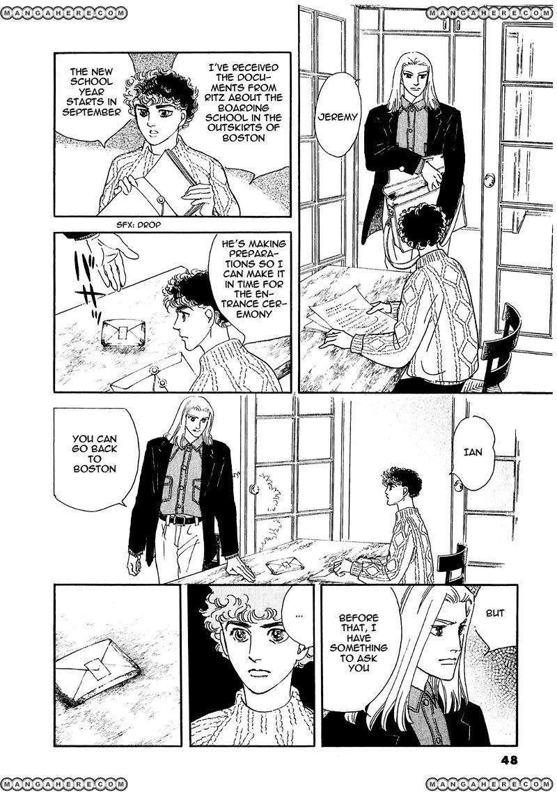 Zankoku na Kami ga Shihai Suru 68 Page 3