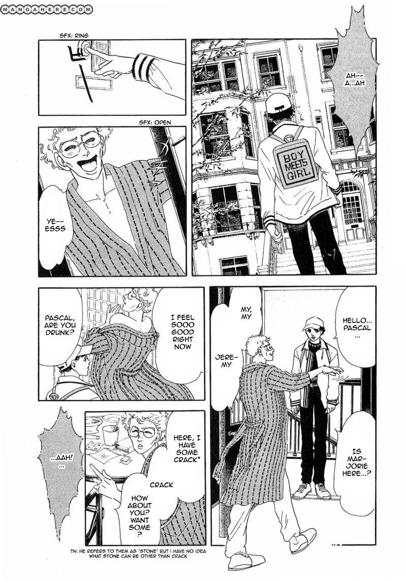 Zankoku na Kami ga Shihai Suru 70 Page 2