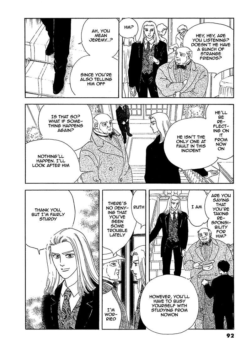 Zankoku na Kami ga Shihai Suru 73 Page 2