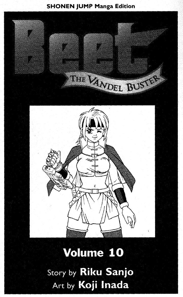 Beet the Vandel Buster 34 Page 2