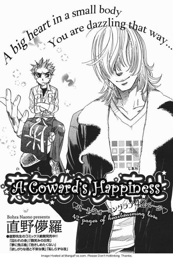 Ikujinashi no Shiawase 1 Page 1