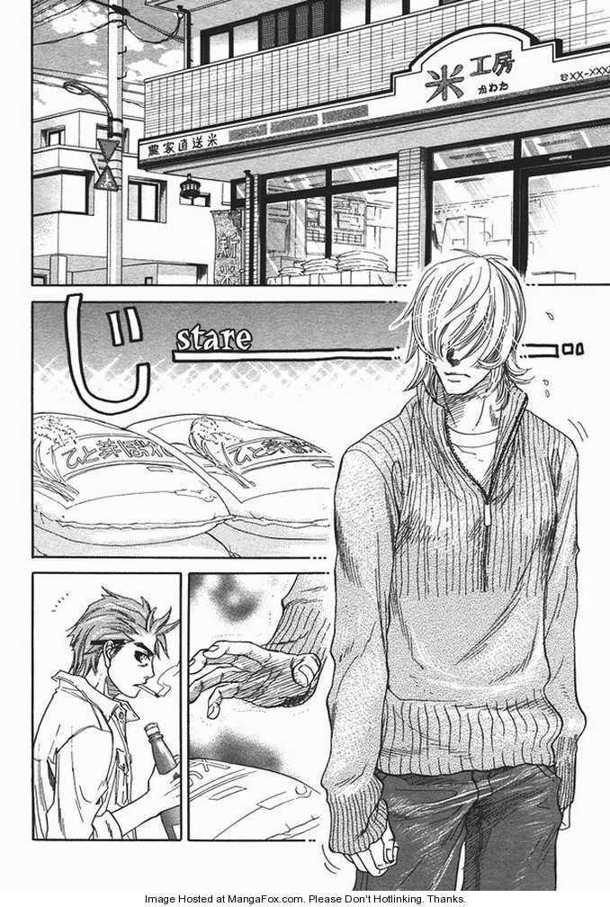 Ikujinashi no Shiawase 1 Page 2