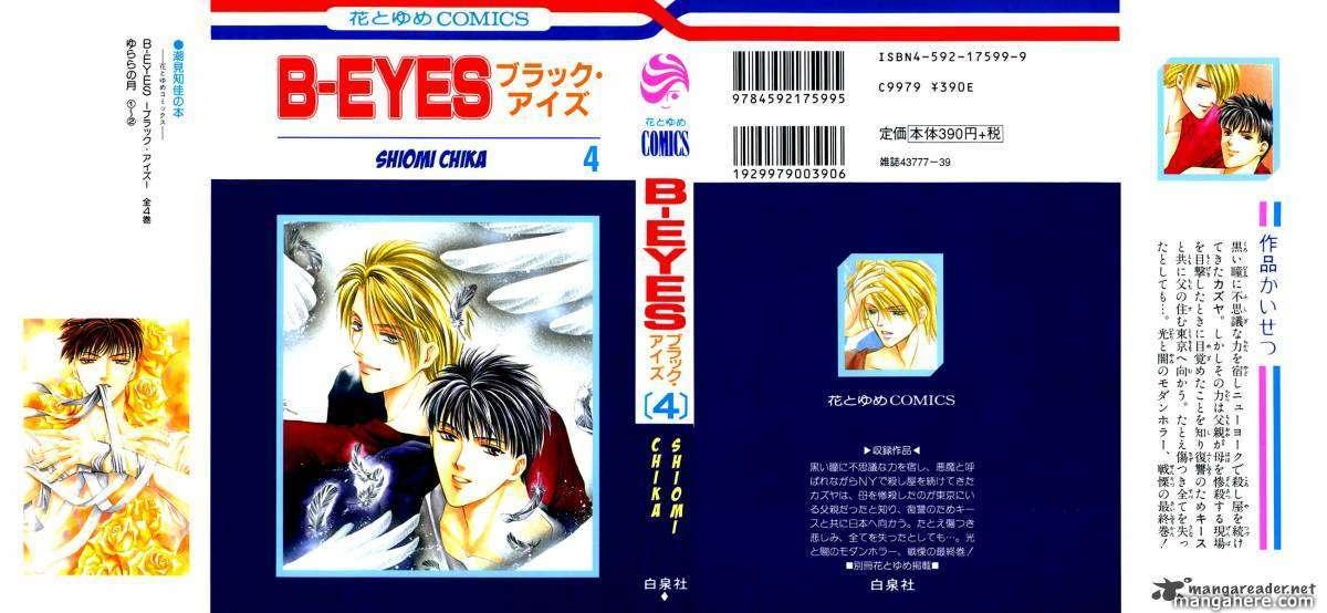 B-Eyes 14 Page 2